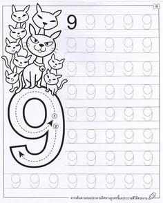New System-Suitable Numbers Line Study - Preschool Children Akctivitiys Preschool Writing, Numbers Preschool, Learning Numbers, Math Numbers, Free Preschool, Preschool Printables, Preschool Lessons, Preschool Learning, Kindergarten Math