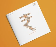 Budget Book Design for JCSS Firm