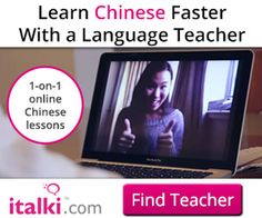 Learning to speak and write the Chinese language