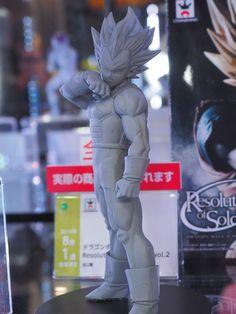Resolution of Soldiers (Banpresto) | DragonBall Figures Toys Gashapons Collectibles Forum Dragon Ball Figures DB DBZ DBGT