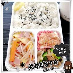 #obento #japanesefood #お弁当 #お昼ごはん #昭和弁当 #フードマン600 #うちのお弁当
