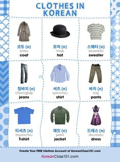Learn Korean - KoreanClass101.com — Clothes in Korean! Sign up for our FREE Lifetime...