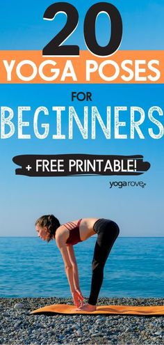 These 20 yoga poses are perfect for beginners getting started. Take your time and focus on the breath. Yoga Régénérateur, Ashtanga Yoga, Yoga Flow, Kundalini Yoga, Yoga Handstand, Quick Weight Loss Tips, Weight Loss Help, Losing Weight, Reduce Weight