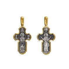 """29736 - Jezus Chrystus. Zdrowaś Maryjo """"ścianę"""" i nienaruszalnej czterech świętych. Obrázok piersiowe ze srebra próby 925 z złota"""