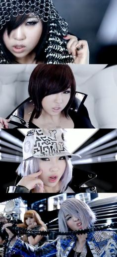 I Am the Best: Minzy