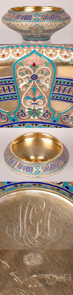 A very large and interesting Russian gilded silver and cloisonne enamel bowl by Antip Kuzmichev, Moscow, Circa 1888. The upper portion enamel with a Cyrillic inscription in large blue letters with a turquoise border. Th e lower section enameled with multi-color cloisonne enamel ornament against gilded grounds.