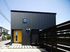 N – House / Tsushima Design Studio