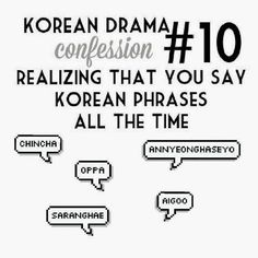 """My elder sister forced me not to say """"aigoo"""" anymore . Weird Songs, Korean Phrases, Words Quotes, Sayings, Watch Korean Drama, Suspicious Partner, Drama Fever, Drama Funny, W Two Worlds"""