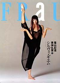 Sylvie Guillem on th