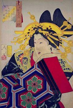 Ukiyoe Oiran 浮世絵 花魁
