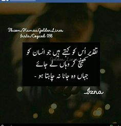 Love Quotes In Hindi, Urdu Quotes, Qoutes, Life Quotes Pictures, Tip Of The Day, Deep Thoughts, Poetry, Inspirational Quotes, Islamic