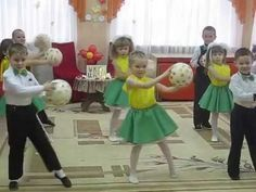 Preschool Music, Preschool Worksheets, Egypt Crafts, Baby Vision, Team Building Games, Dancing Baby, Music And Movement, School Play, Tiny Dancer