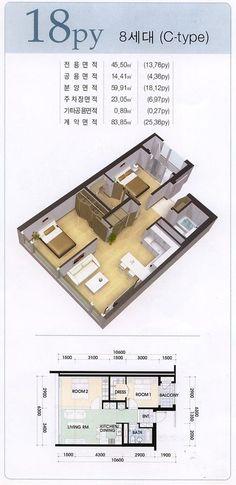 유엔빌리지 - U&I Earth Homes, Timber House, Cafe Interior, Interior Design, Shipping Container Homes, Big Houses, Prefab, House Floor Plans, House Rooms