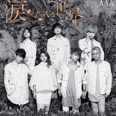 AAA - Namida no nai Sekai (SINGLE+DVD) (Japan Version) F4 Members, Jerry Yan, Jung Jaewon, Seo Kang Joon, Btob, Cover Art, North America, Chef Jackets, Japanese