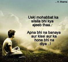 12 Best 77 Lonely And Sad Hindi Whatsapp Status And Quotes Images