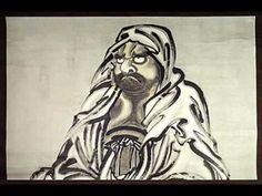 Zen Katha: The Story of Bodhidharma, Founder of Zen and The Martial Arts (A Play in Two Acts)