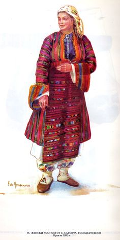 Folk Costume, Costumes, Bulgarian, Folklore, Old Photos, Greece, Embroidery, Traditional, History