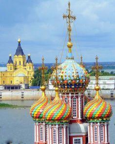 Nizhny Novgorod, Russia www.verycoolphotoblog.com - Explore the World with Travel Nerd Nici, one Country at a Time. http://TravelNerdNici.com