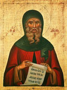 Aγιος Αντωνιος - St Antonios 17 Jan