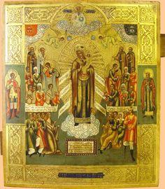 ВСЕМ СКОРБЯЩИМ РАДОСТЬ Россия, около 1880 г. www.icon-gallery.de 31,1 x 26,8 cм.