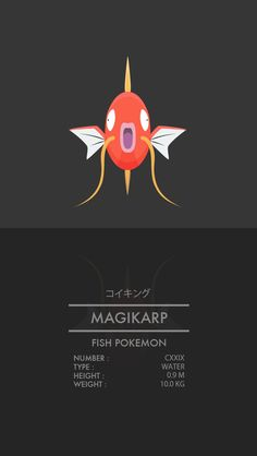 The Magikarp is a perfect example that immense struggle pays off. 151 Pokemon, Pokemon Pokedex, Pokemon Pins, Cute Pokemon Wallpaper, Spyro The Dragon, Water Type, Gym Leaders, Anime, Fantasy Creatures