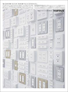 凸版印刷|電力会社を選べることが、未来を選べることになりますように。