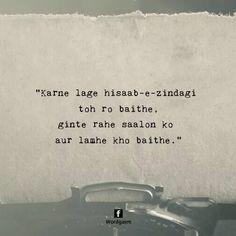 Top of Hilarious Senior Yearbook Quotes Poet Quotes, Shyari Quotes, Sufi Quotes, Best Lyrics Quotes, Hindi Quotes On Life, Diary Quotes, Wisdom Quotes, Qoutes, Hindi Shayari Life
