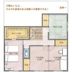 2019年 ベストオブ間取り賞 受賞! | folk Floor Plans, House Design, Flooring, How To Plan, Home, Instagram, Ad Home, Hardwood Floor, Homes