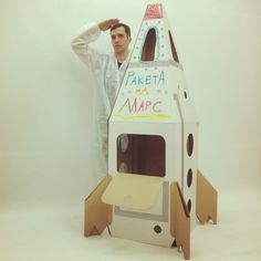 Cardboard rocket ship on Mars
