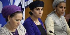 Mothers of the three kidnapped boys, from the right: Iris Yifrach, Bat Galim Shaar and Rachel Frankel at a meeting with Knesset members on Wednesday. (Photo: Hadas Parush/Flash90)
