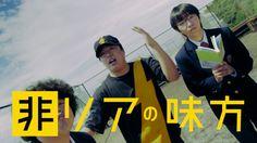 非リアVSリア充ラップバトル/ episode1.「黒いイナズマ登場」篇【MCニガリaka 赤い稲妻出演】