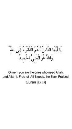 Al-Qur'an al-Kareem - القرآن الكريم Beautiful Quran Quotes, Quran Quotes Inspirational, Quran Quotes Love, Allah Quotes, Muslim Quotes, Religious Quotes, Coran Quotes, Islam Quran, Islam Muslim