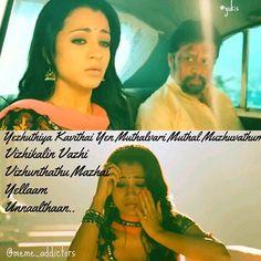 Mangatha  @yukis_navin #memesofyukis #tbt #l4l #likeforlike #like4like #followme #love #tamil #tamilsonglyrics #tamilsong #movie #kollywood @dudette583 #trisha #mangatha #ennanbane @trishatrishakrishnan