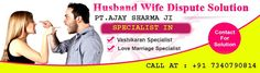 Husband Wife Distribute Problem Solution By Indian Best Astrologer Guru Ajay Sharma Call +91 7340790814