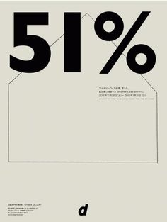 D&D_51%_B2.jpg