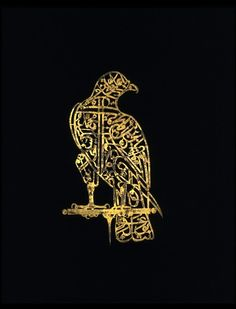 #arabic #calligraphy arabic
