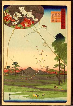 "Utagawa Hiroshige II.  ""View of Akiba and Fukuroi-kite""  (Enshû Akiba takkei Fukuroi-dako)  from the series One Hundred Views of  Famous Places in the Provinces ca. 1859-1864.  13 in. x 9 in."