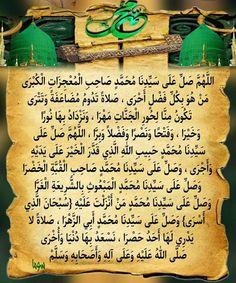Rumi Love Quotes, Quran Quotes Love, Islamic Love Quotes, Islamic Images, Islamic Messages, Islamic Pictures, Duaa Islam, Islam Quran, Tafsir Coran