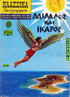 Daedalus and Icarus print. My Childhood Memories, Making Memories, Sweet Memories, Caricature, Daedalus And Icarus, Learn Greek, Classical Greece, World Literature, Greek Culture