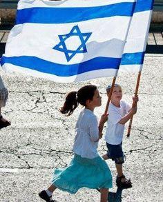 Kids of Israel