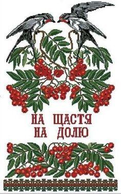 Gallery.ru / узор-32 - Моя коллекция узоров - wushuwanochka