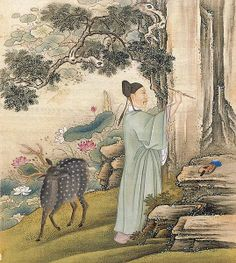 From Album of the Yongzheng Emperor in Costumes, by anonymous court artists, Yongzheng period (1723—35). One of 14 album leaves, colour on silk. The Palace Museum, Beijing. Date 1723—35