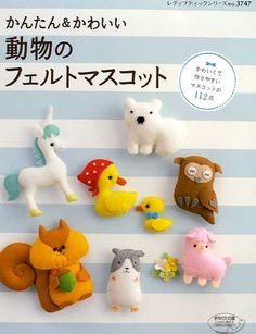 Easy Cute Felt Handmade Mascots Japanese Craft Book by pomadour24, ¥1600