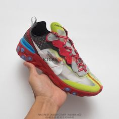 5b21a38932a04 Undercover x Nike React Element 87 Red Volt Green Blue