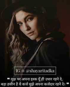 Breakup Shayari 2021- Best Breakup Shayari, Status in Hindi Shayari Status, Shayari In Hindi, Breakup, Sad, Reading, Movie Posters, Movies, Breaking Up, Films