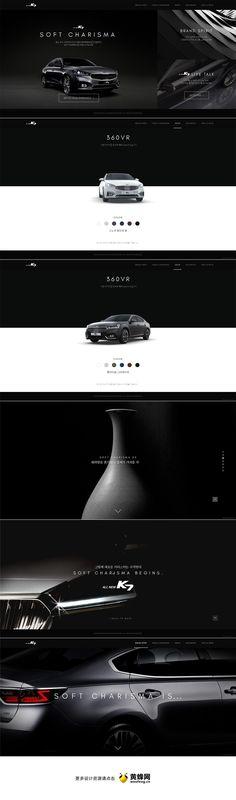http://k7.kia.com #web #design KIA起亚全新K7汽车网站,来源自黄蜂网http://woofeng.cn/