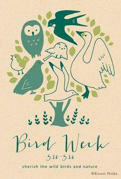 Vintage Japanese, Japanese Art, Paper Design, Book Design, Graphic Design Flyer, Art Competitions, Kids Poster, Bird Illustration, Cute Images
