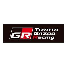 Racing Stickers, Bedroom Lighting, Toyota, Decals, Logos, Amor, Tags, Sticker, Logo