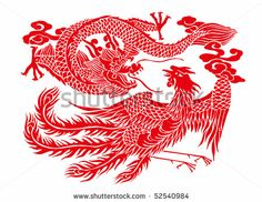 Chinese paper cutting - Auspicious Dragon and Phoenix pattern by windmoon, via Shutterstock