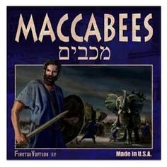 Maccabees Board Game | Audrey's Museum Store at the Skirball